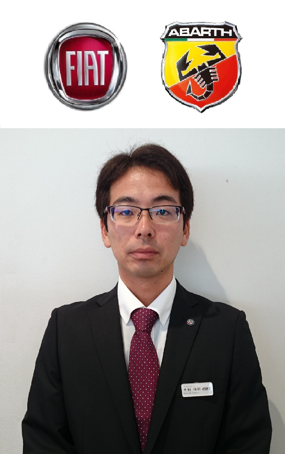 ワークス部長/テックマエストロ認定資格者/検査員 木村 和明