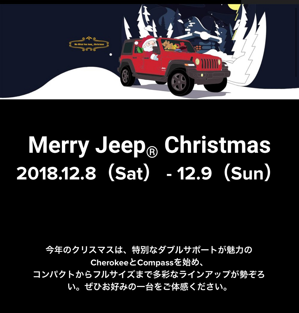 Merry Jeep Christmas!!