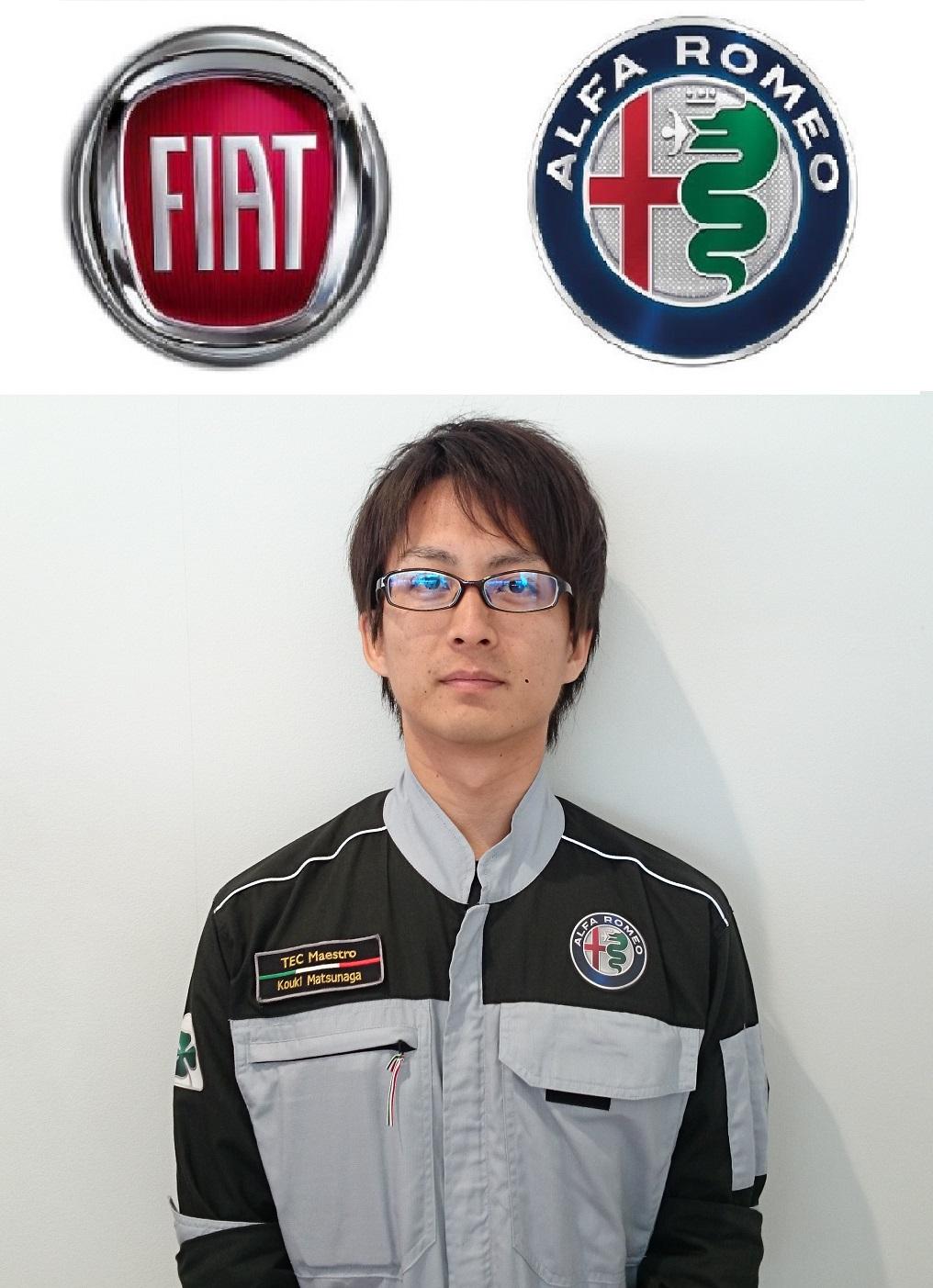 フロント/テック認定資格・国家1級整備士 松永 幸樹