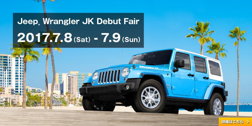 Jeep Wrangler JK Debut Fair!