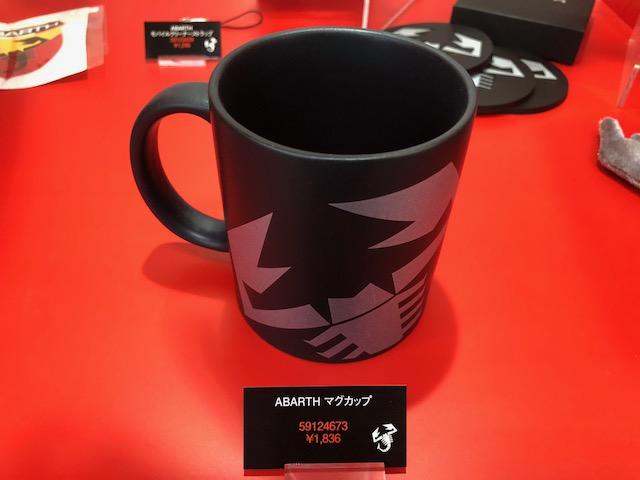 ABARTH スコーピオンマグカップ
