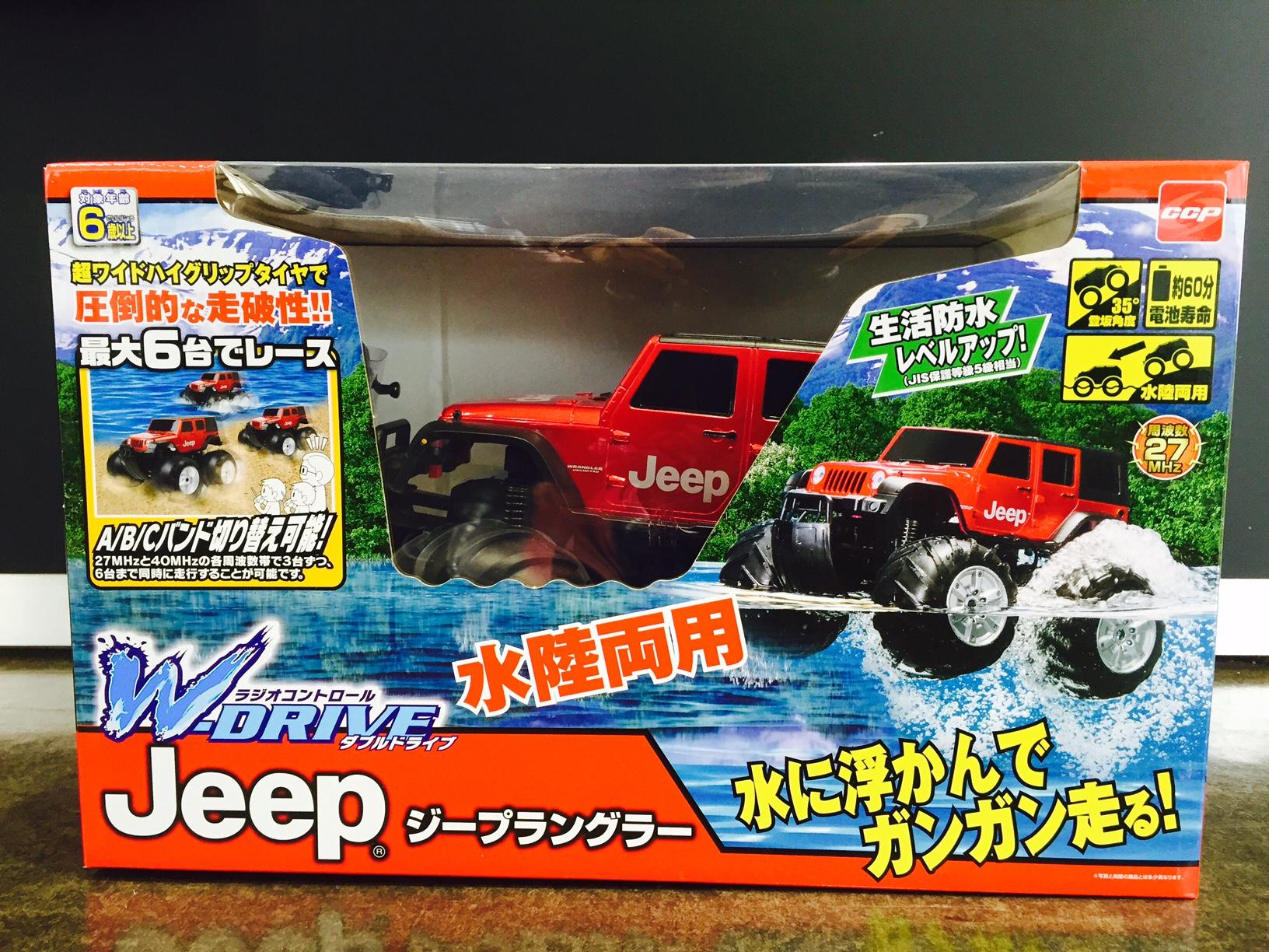 Jeep Wドライブ 1/16 水陸両用