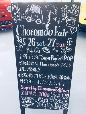 500 Chocomoo Fair