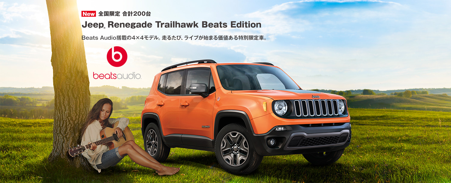 Jeep® Renegade Trailhawk Beats Edition