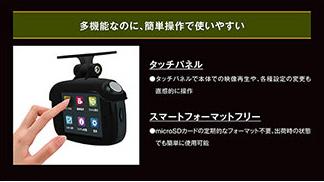 Jeepオリジナルドライブレコーダー!?