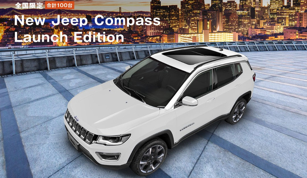 New Compass Launch Edition!!