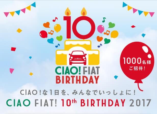 Ciao! FIAT 10th BIRTHDAY 2017