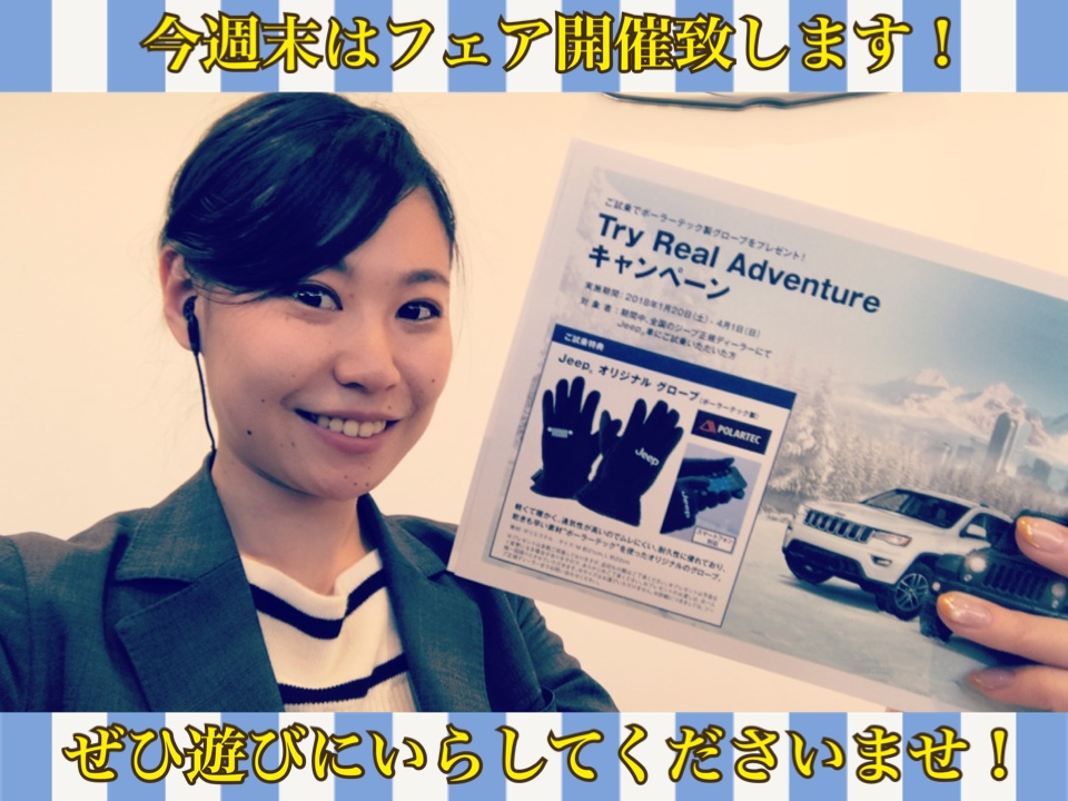 Jeep Try Real Adventure Fair Vol.1!