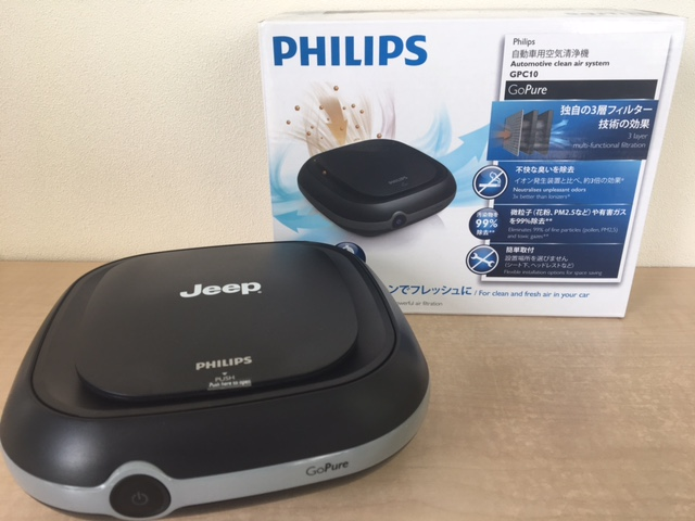 車載空気清浄器Philips Go Pure Compact