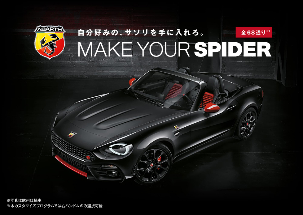 MAKE YOUR SPIDER