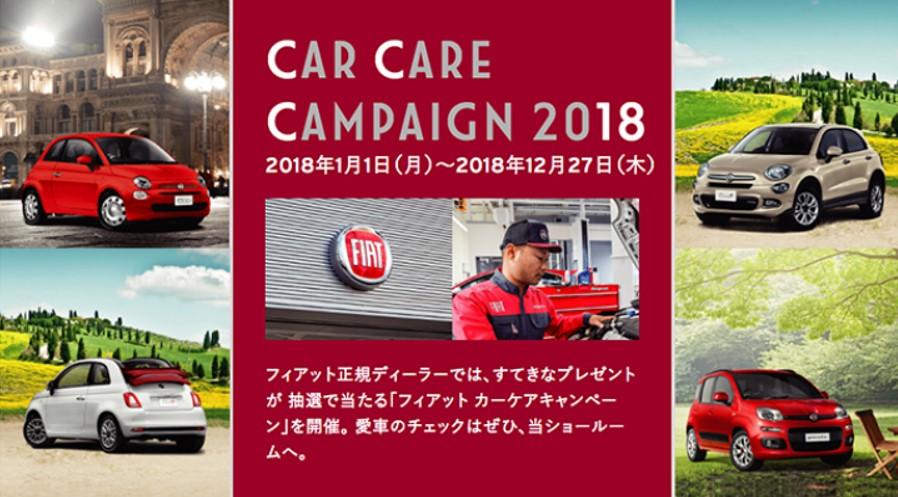 CAR CARE CAMPAIGN 2018