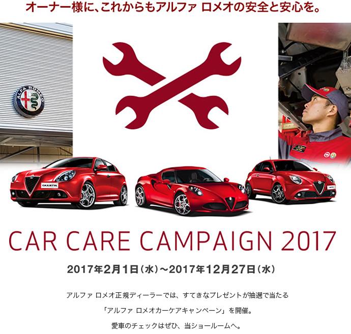CAR CARE CAMPAIGN 2017