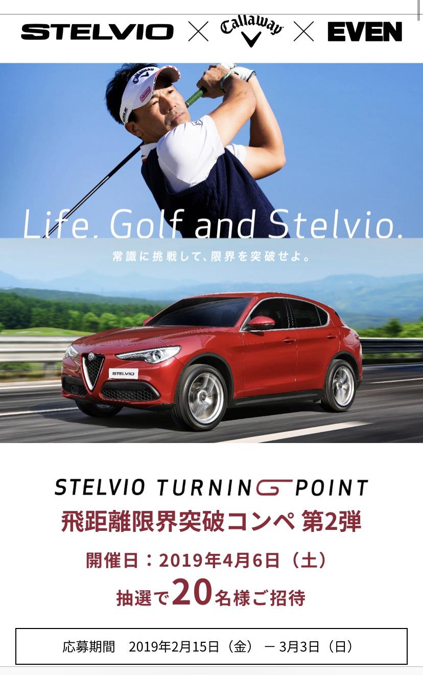 Life. Golf and Stelvio