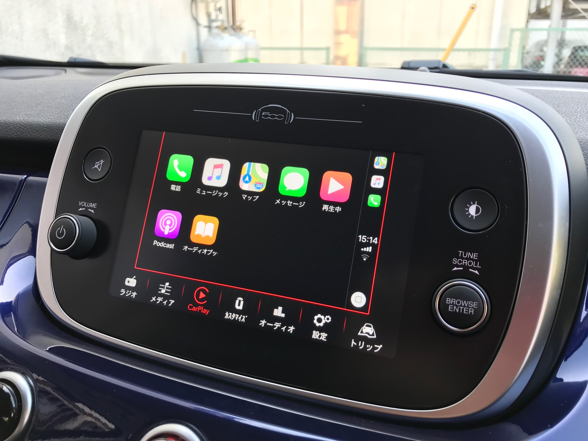 Apple CarPlay/Android Auto 対応Uconnectのかんたん説明