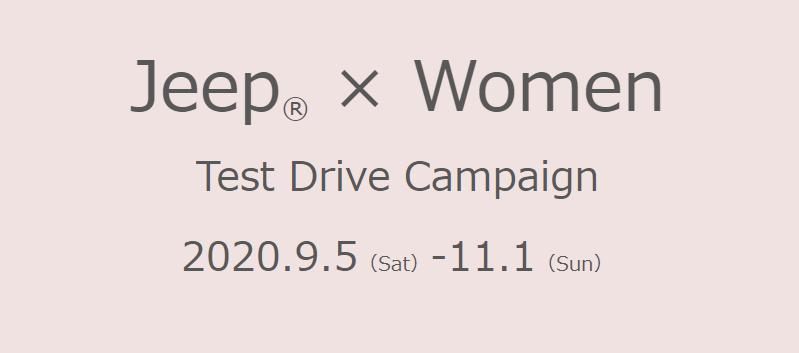 Jeep × Women