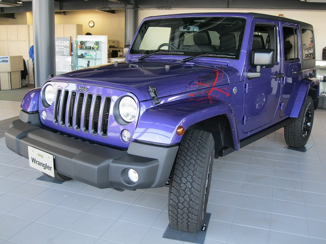 Wrangler Unlimited Backcountry Edition