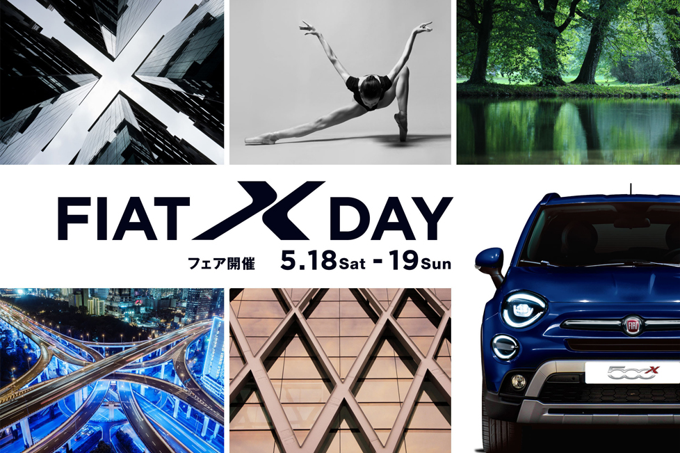 FIAT X DAY フェア開催!