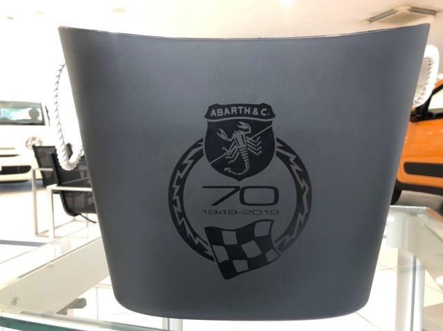 Basket 70th Logo