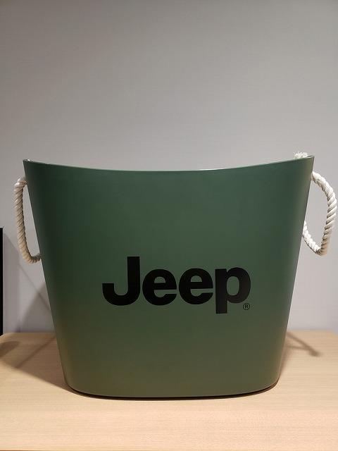 <NEW!>Jeep Basket Large