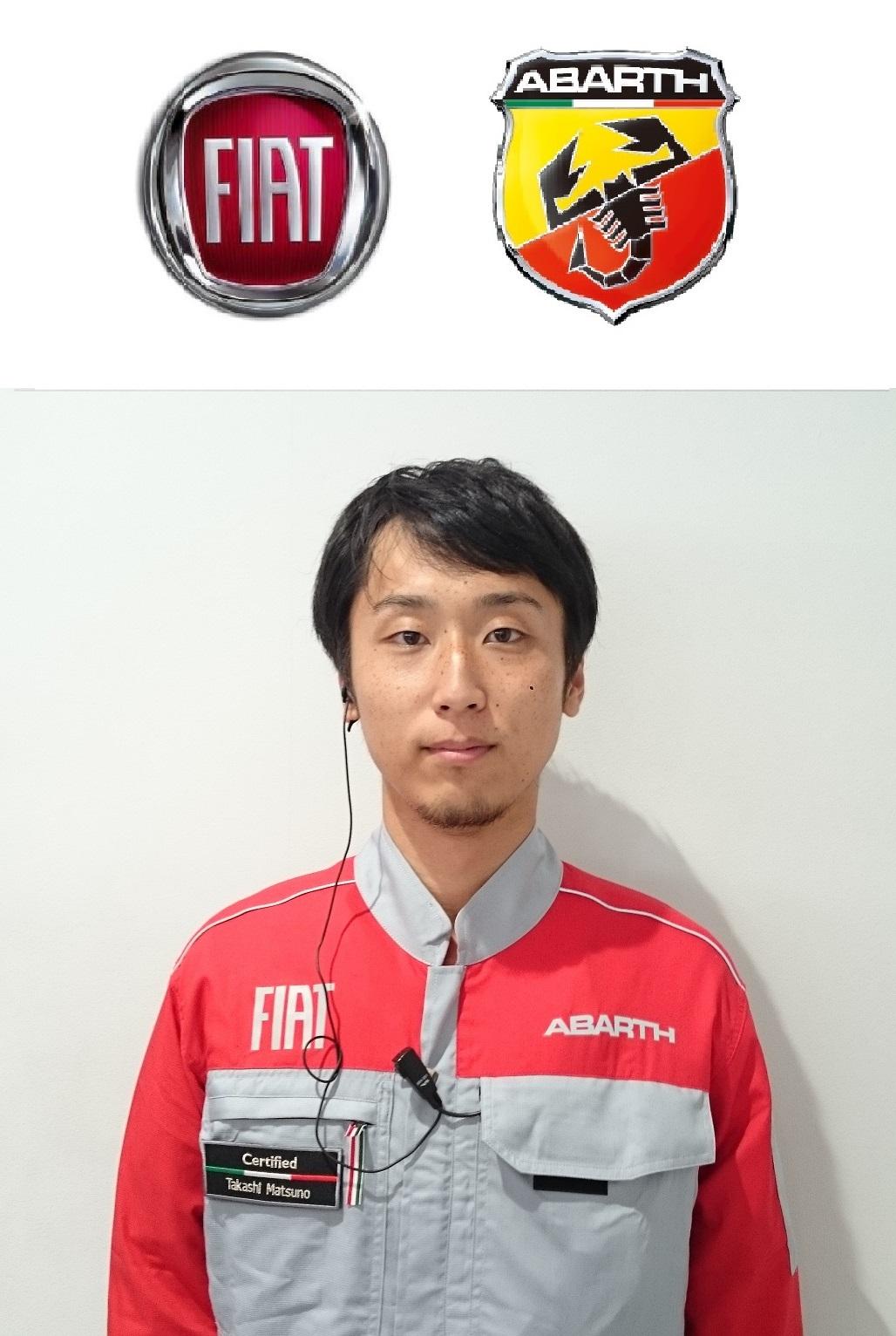 フロント/検査員 松野 貴志