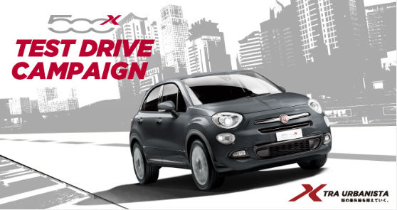 500X TEST DRIVE CAMPAIGN