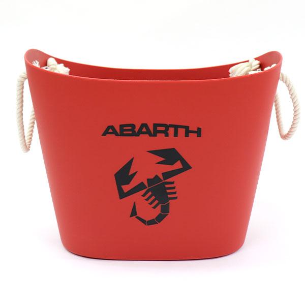 ABARTバスケット