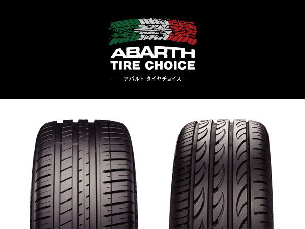 ABARTH TIRE CHOICE