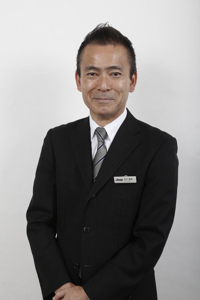 店長 木戸 康晴