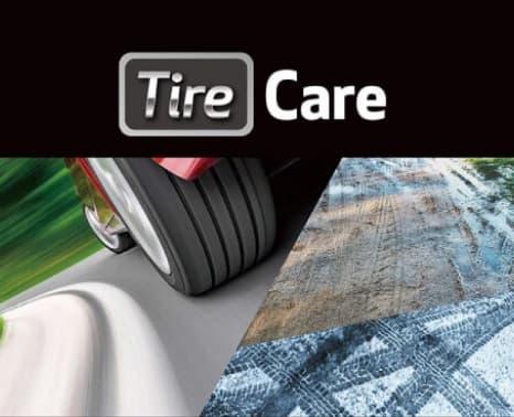 タイヤ補償サービス タイヤケア