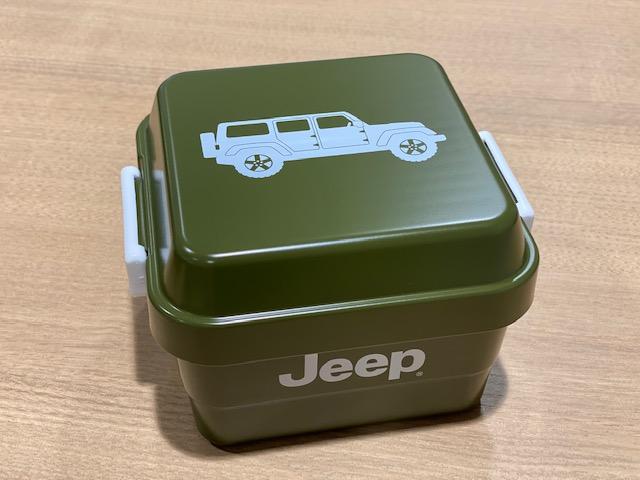Jeep® BENTO-BOX B