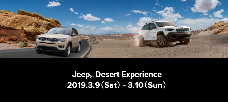 Jeep® Desert Experience