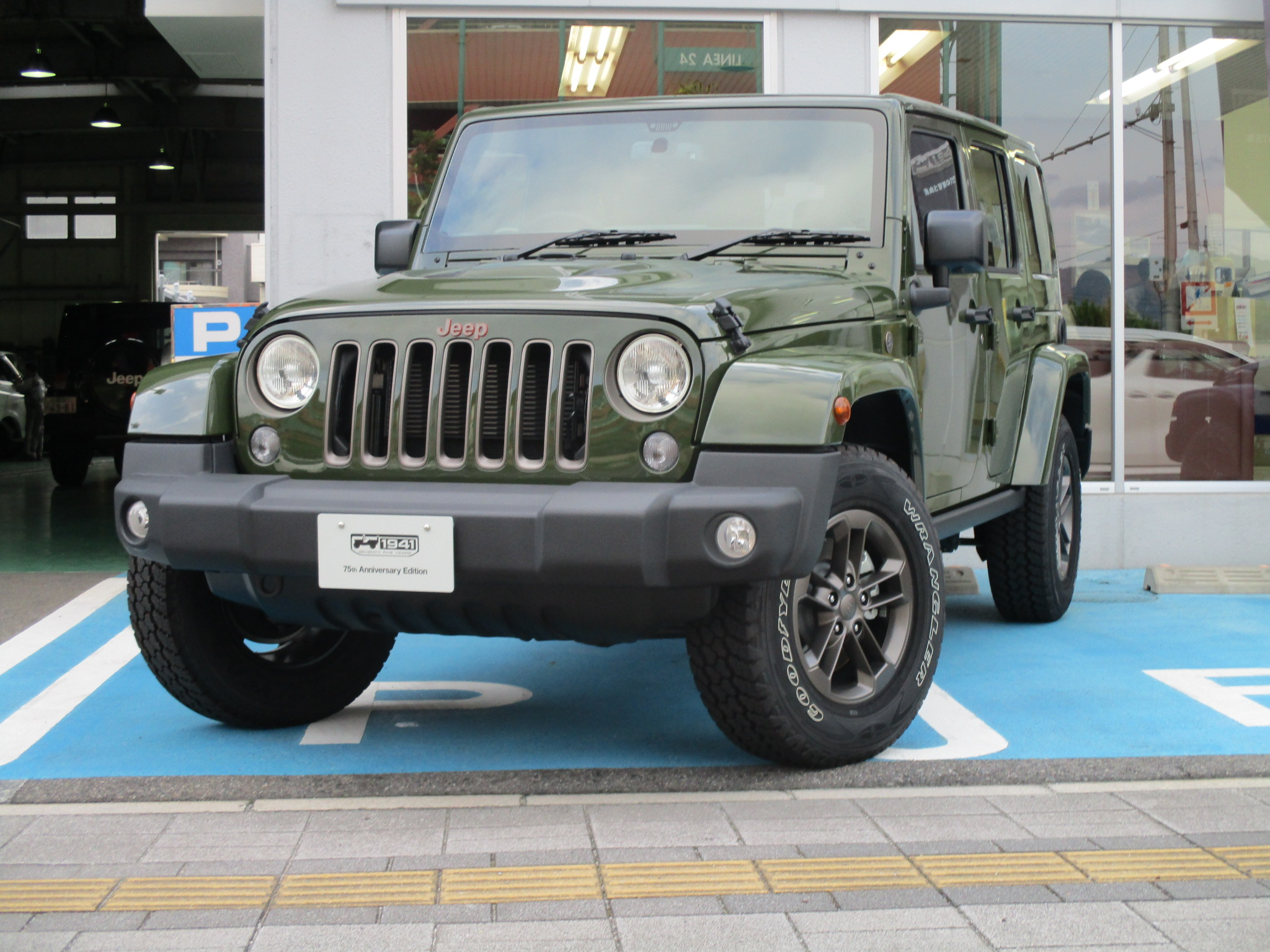 Wrangler Unlimited 75th Anniversary Edition