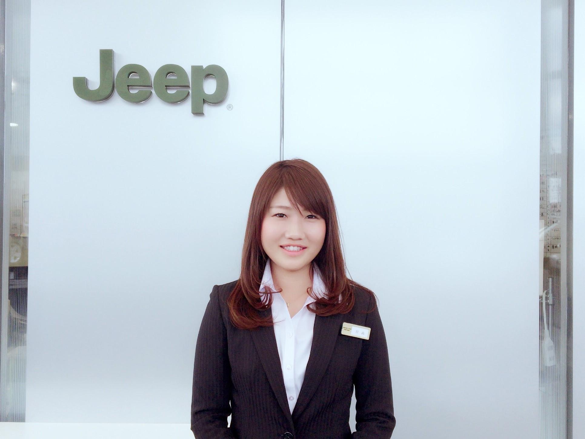 セールスアシスタントマネージャー 日高 亜沙加