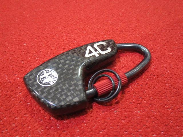 Alfa Romeo 4Cキーリング