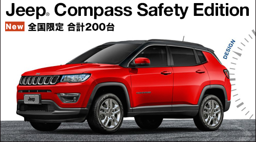 Jeep Compass Safety Edition Debut Fair
