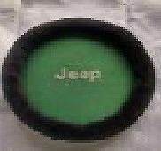 Jeep ソフトフライングディスク