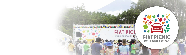 FIAT PICNIC 2019