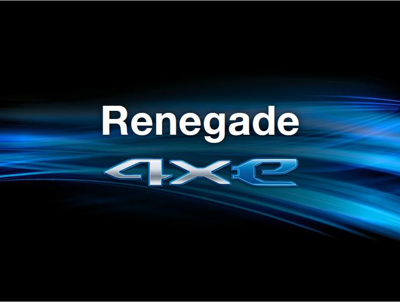 Renegade 4×e ご予約開始いたしました。