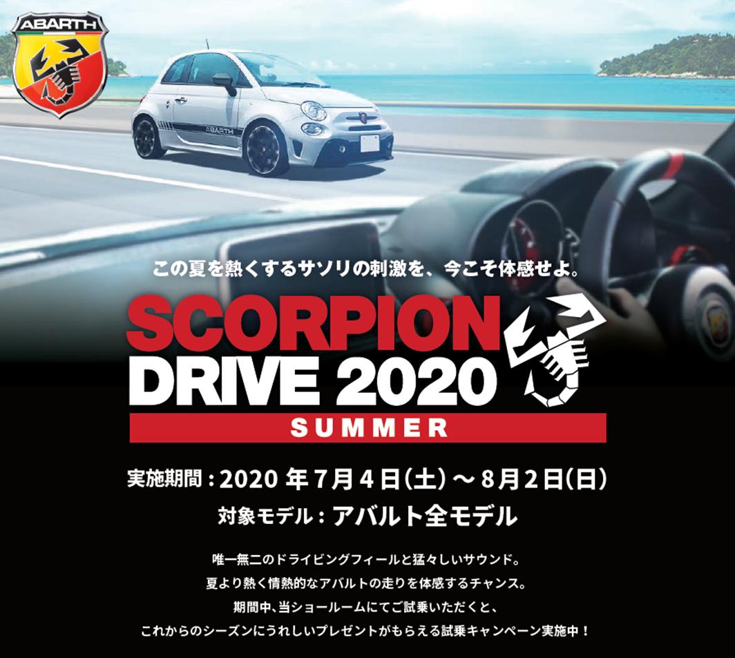 SCORPION DRIVE 2020