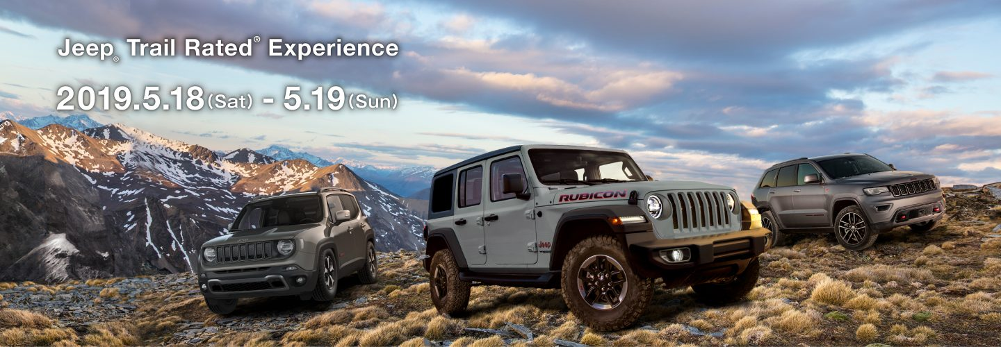 Jeep Trail Rated Experience Fair