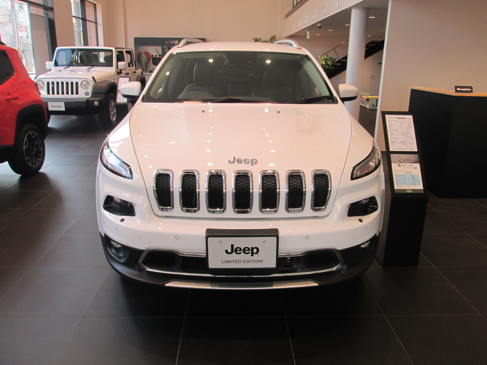 Cherokee Limited Special