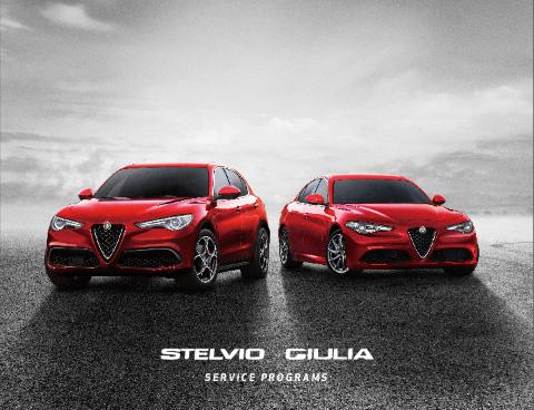 STELVIO&GIULIA サービスプログラム