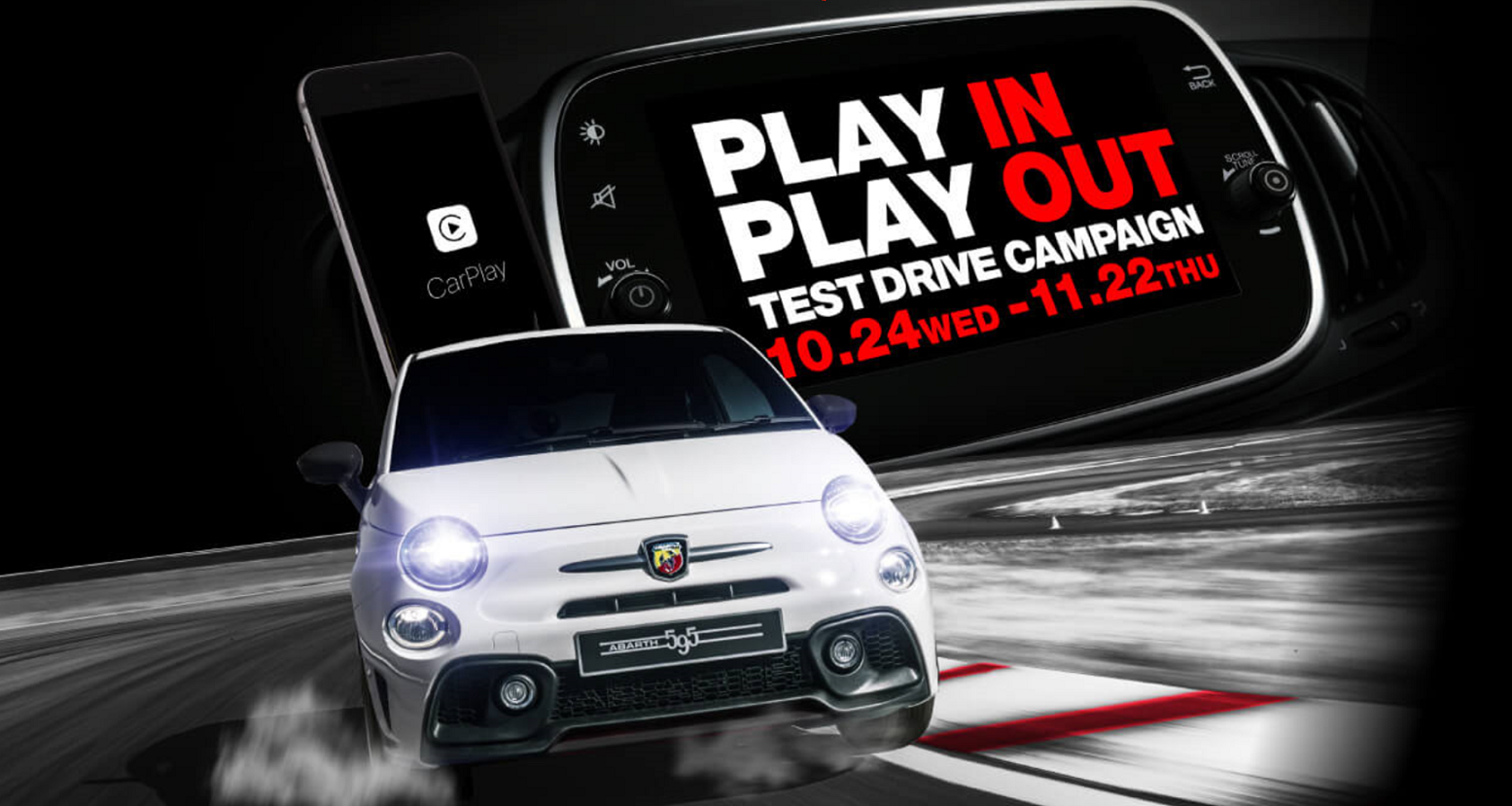 PLAY IN PLAY OUT TEST DRIVE CAMPAIGN