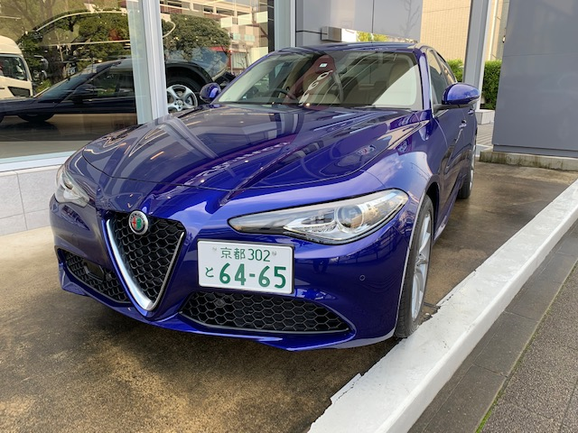 GIULIA 2.2 TURBO DIESEL SUPER