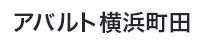 ABARTH OFFICIAL DEALER アバルト 横浜町田