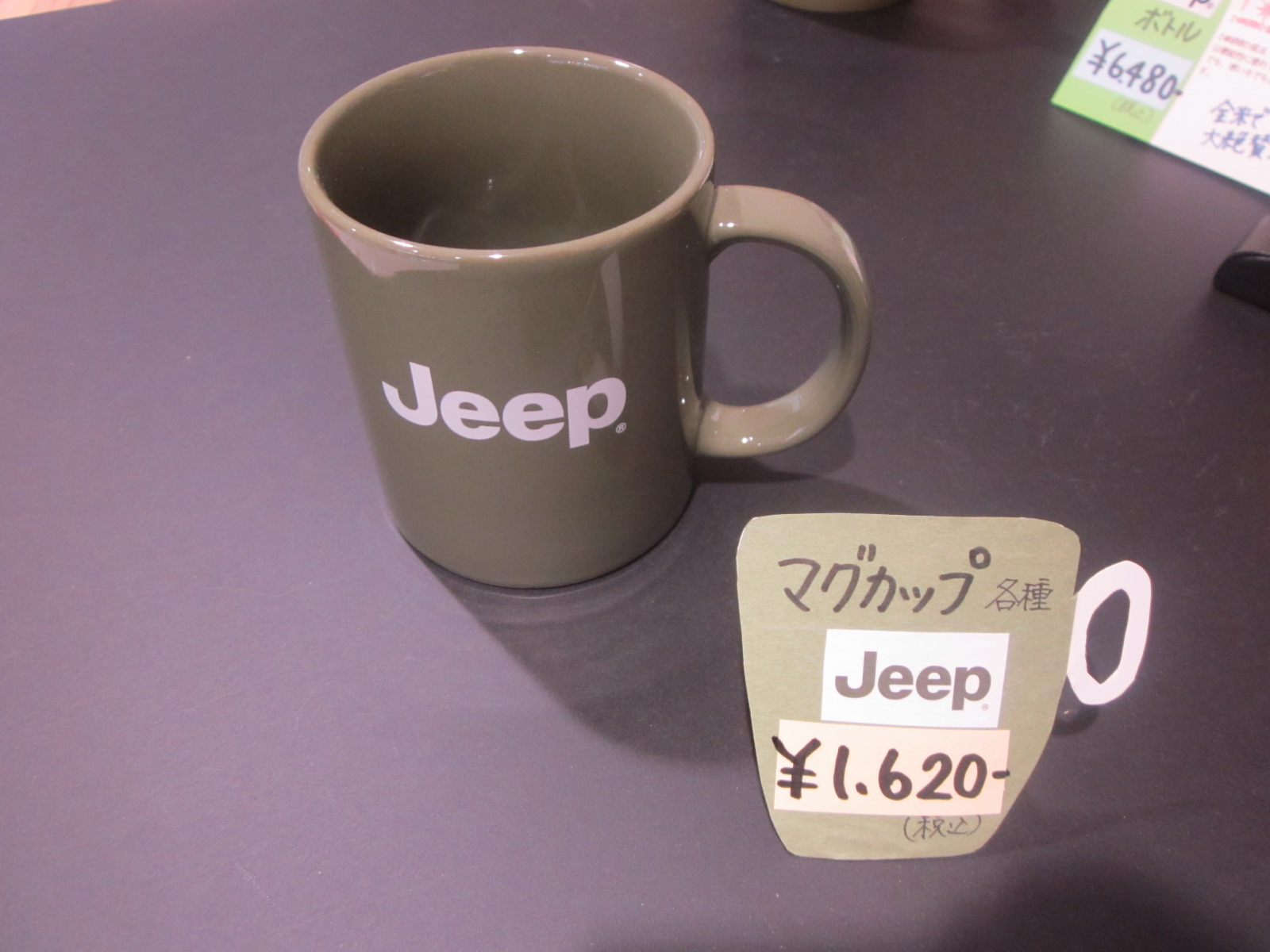 Jeep マグカップ 001