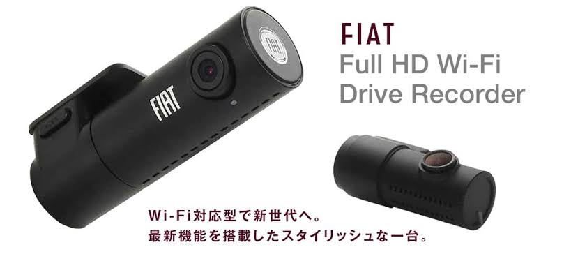 FIAT Full HD Wi-Fi Drive Recorder