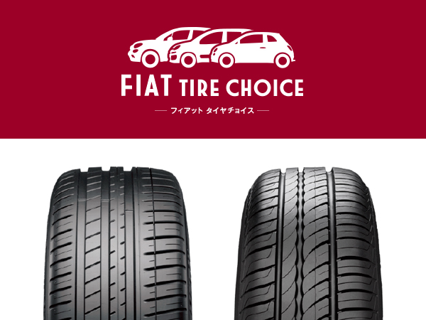 FIAT TIRE CHOICE
