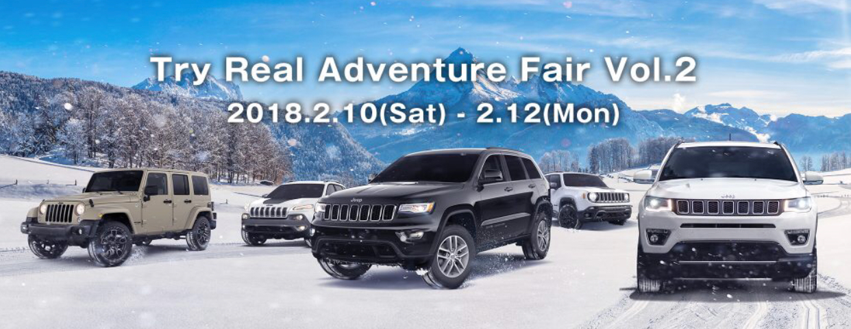 Jeep Try Real Adventure Fair Vol.2!