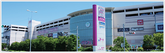 イオンモール浜松志都呂展示会の開催